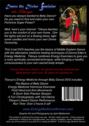 bd_dvd_back_cover